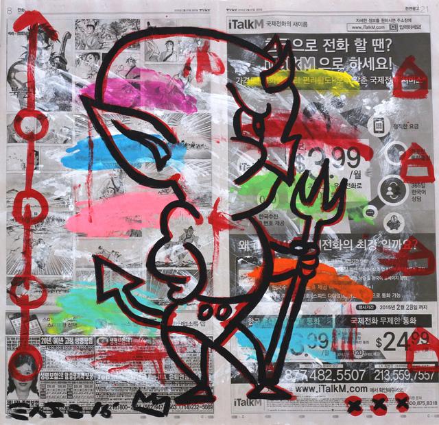 Gary John, 'Little Devil', 2016, Painting, Acrylic on Newspaper, Artspace Warehouse