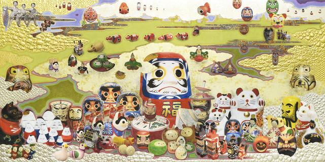 , 'MAKYO Daruma,' , Art Front Gallery