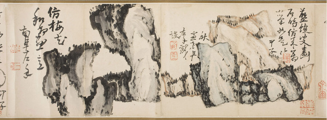 , 'Poem,' China, Qing dynasty (1644–1911), 1744, The Metropolitan Museum of Art