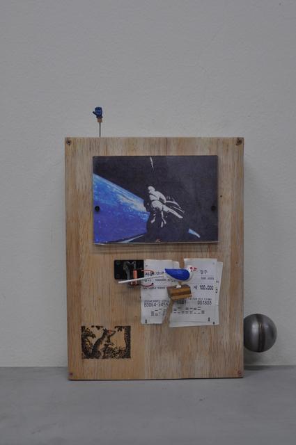 , 'Playground,' 2013, Gallery Skape