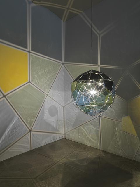Olafur Eliasson, 'Arctic ecology sphere', 2018, i8 Gallery