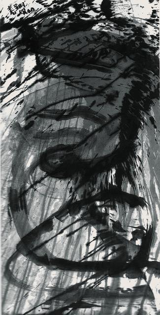 Chao Chung-hsiang 趙春翔, 'Action', ca. 1982, Alisan Fine Arts