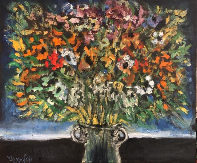 , 'Bouquet,' 2014, Dan Gallery