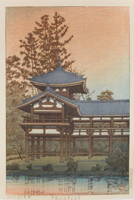 , 'Phoenix Hall, Byodo Temple, Uji,' 1933, Ronin Gallery