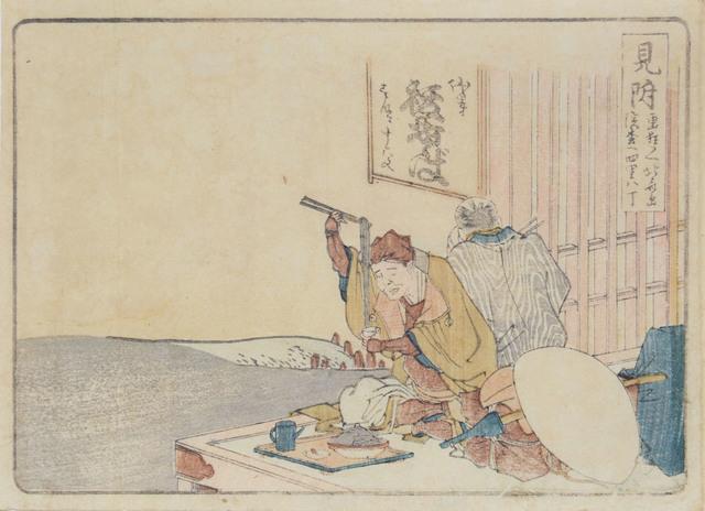 Katsushika Hokusai, 'Mitsuke', 1804, Ronin Gallery