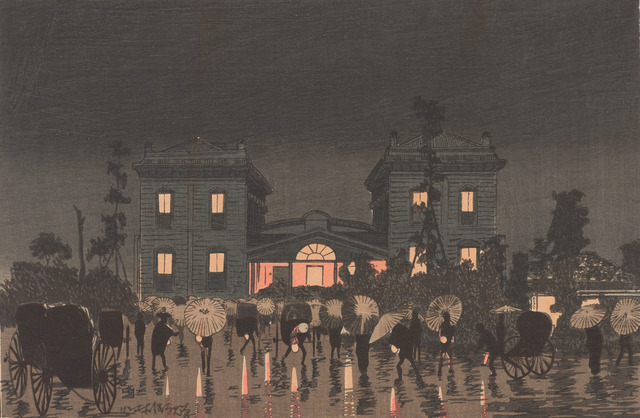 , 'Shinbashi Station,' Meiji era-1881, Smithsonian Freer and Sackler Galleries