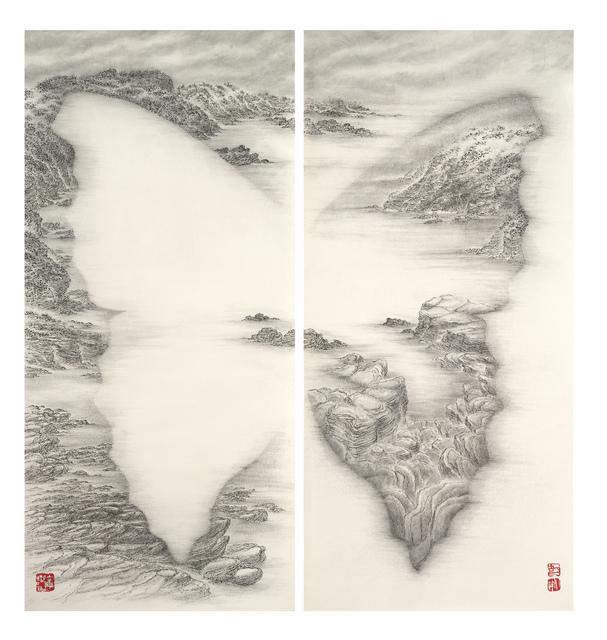 , '< Symbiosis > No.1 < 共生 > 之一,' 2015, Artify Gallery