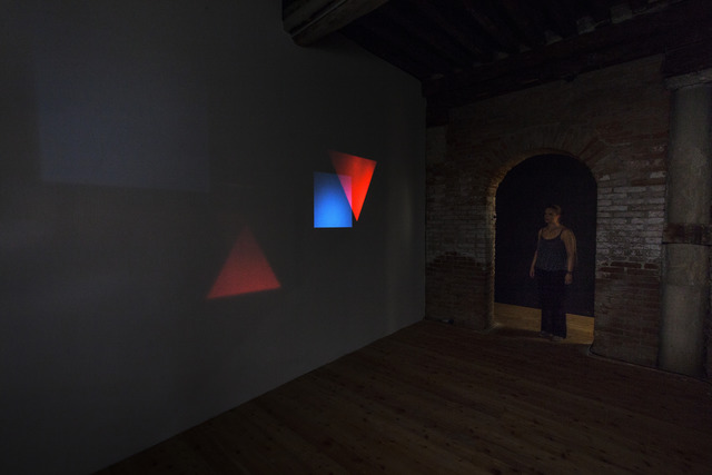, 'The corner edges of objects appear rounded at faraway distances,' 2012, Future Generation Art Prize