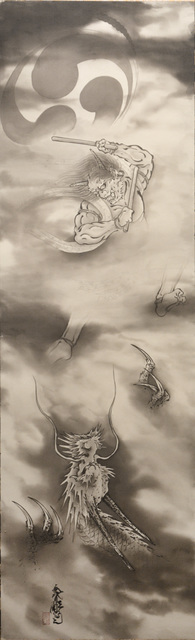 , 'Raijin, the God of Thunder,' ca. 2010, Ronin Gallery