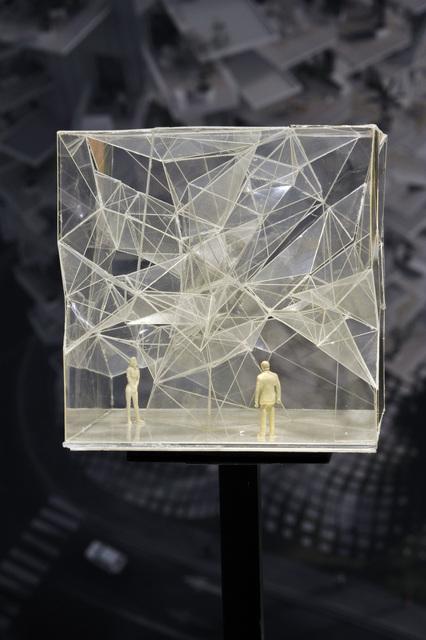 , 'Inside Outside Tree,' , Japan House London