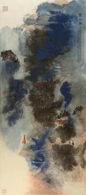 , 'Cloudy Mountains,' 2008, NanHai Art