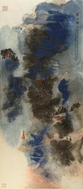 , 'Cloudy Mountains,' 2008, NanHai Art