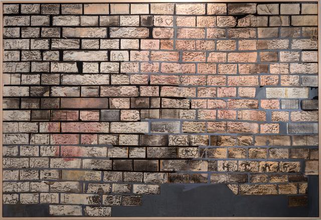 , 'Bricks,' 2008, Lawrie Shabibi
