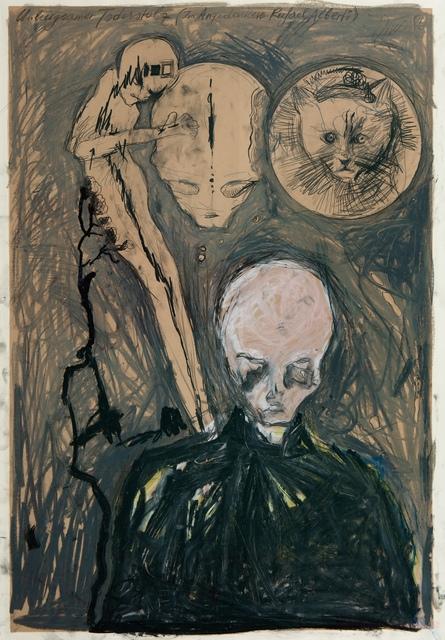 "Günter Brus, 'Unbeugsamer Todesstolz (Im Angedenken Rafael Alberti) (""Unyielding Death-Pride - In Memory of Rafael Alberti"")', 1986, W&K - Wienerroither & Kohlbacher"