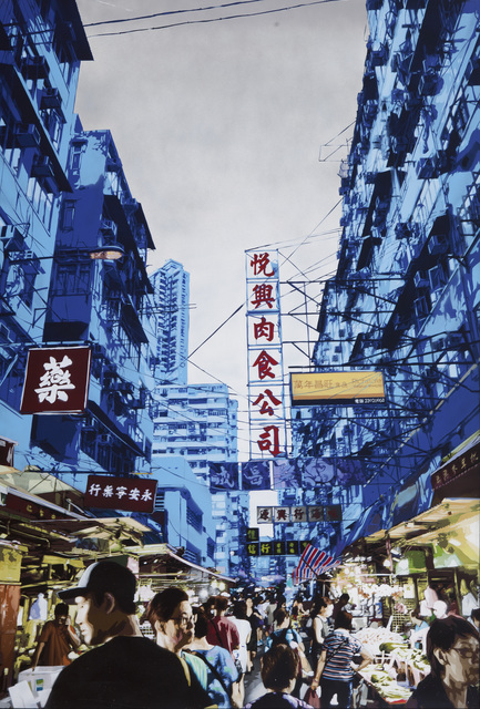 , 'Kowloon,' 2015, Metro Gallery
