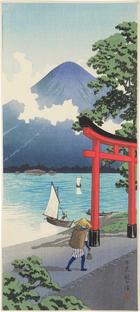 Hiroaki Takahashi (Shotei), 'Nikko Utagahama', ca. 1924-27, Scholten Japanese Art