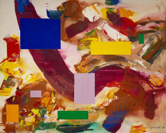 Taro Yamamoto, 'Summer Fleet', 1990, Painting, Oil on Canvas, Anita Shapolsky Gallery