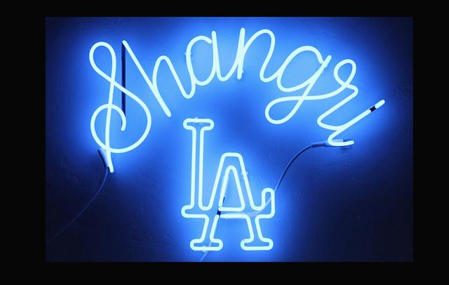 , 'Shangri-LA Poster,' 2012, Nina Johnson