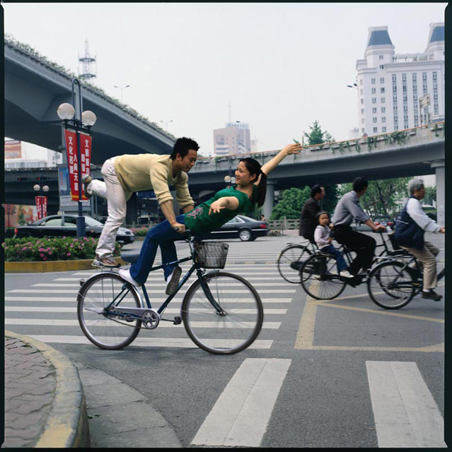 , 'Cycle Aerobics (level 2)-1(8pcs) 自行车保健操Ⅱ-1(共8件),' 2005, PHOTOFAIRS | Insights