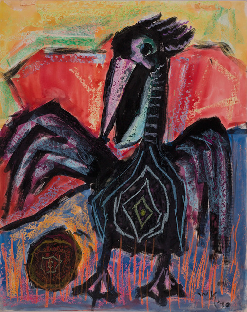 , 'The Juvenilia of William Kentridge:  An Unauthorized Catalogue Raisonné,' 2016, Sylvan Cole Gallery