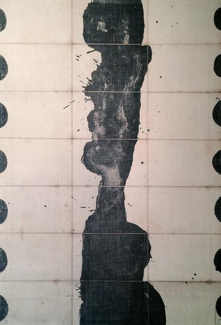 , 'Black Blood I (Ed. 16 of 19),' 1989, Han Art