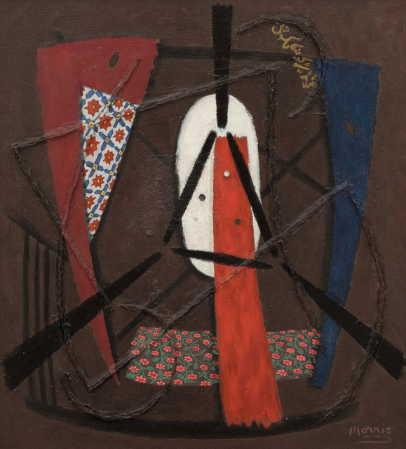 , 'Mihrab,' 1954, Hollis Taggart