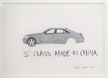 S' Class Made in China