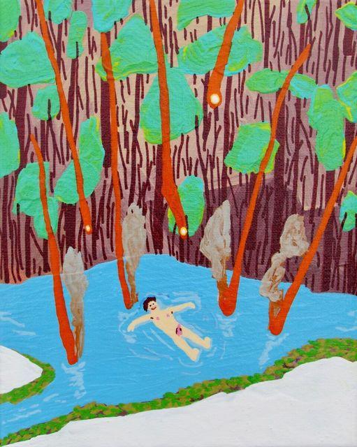 Alexander Paulus, 'The end is now', 2017, Ro2 Art