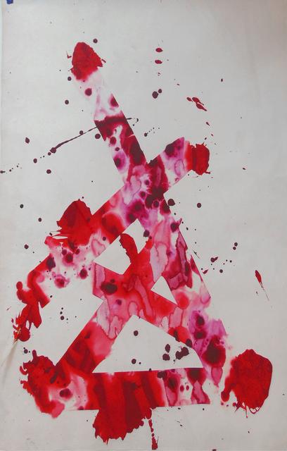 , 'Untitled SF78-94,' 1978, Gilden's Art Gallery