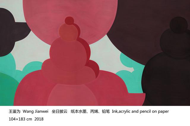Jianwei Wang, 'Sitting on the Sun with Clouds', 2018, Amy Li Gallery