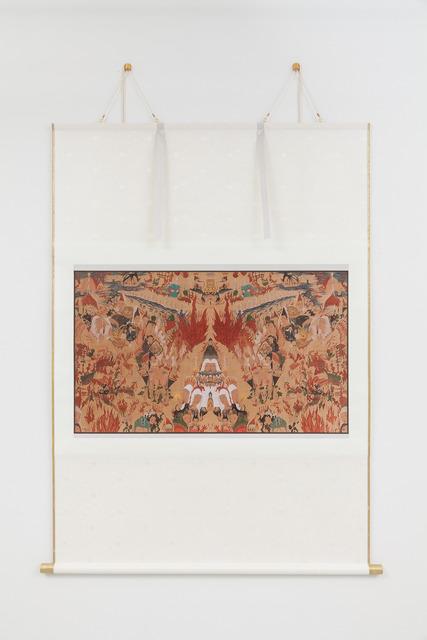 , 'Flame Variation 2-3,' 2012, Locks Gallery