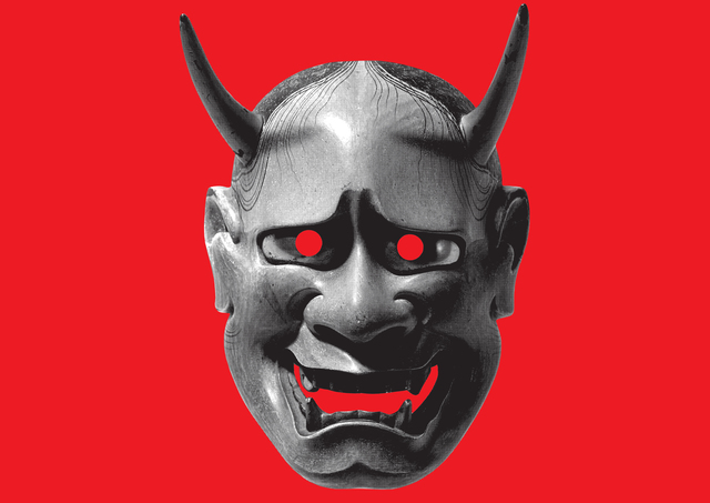 , 'Hannya, demon mask featuring jealous woman,' End of 18th century, Museum Rietberg