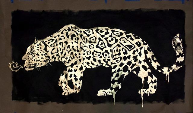 , 'Jaguar,' 2017, Terreno Baldío