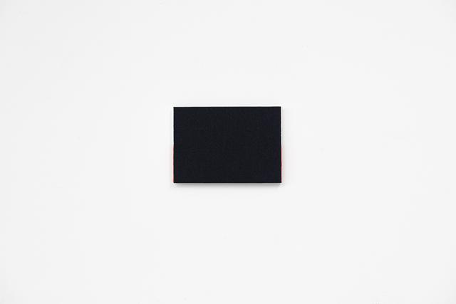, '≠ (2),' 2017, Maus Contemporary