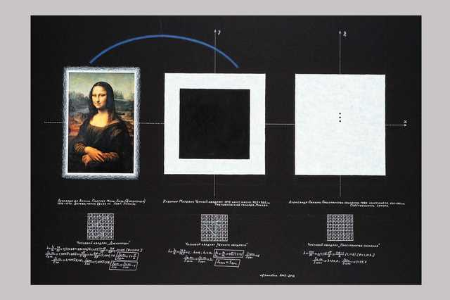 ", 'From ""Gioconda"" to the ""Space of consciousness"",' 2012, Krokin Gallery"