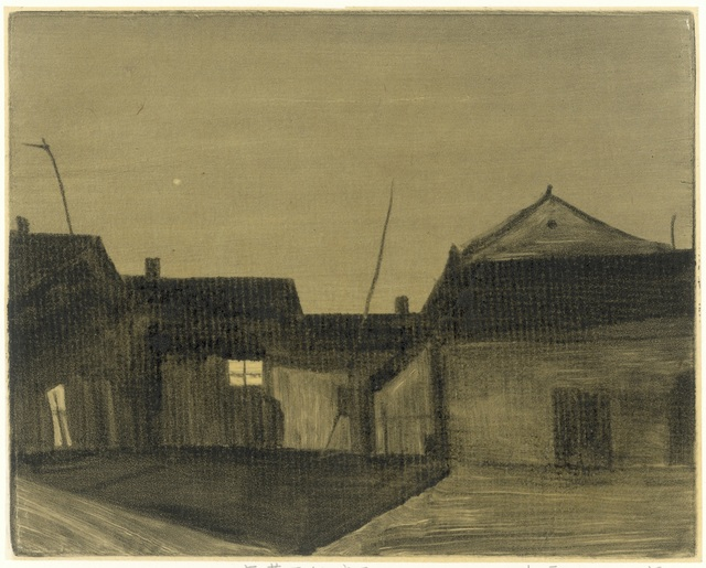 , 'Houses at Night 夜幕下的房子,' 2014, PIFO Gallery