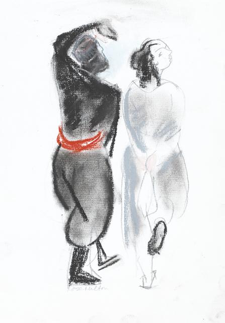 , 'Greek Dancing I,' , Messums