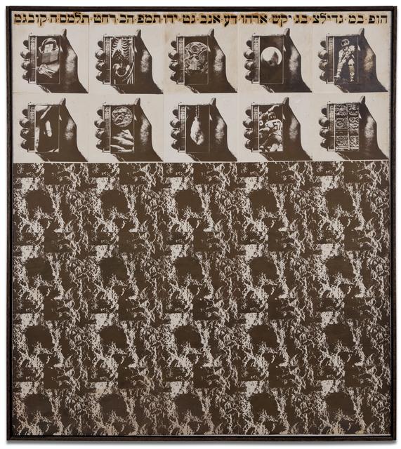 , 'Untitled,' ca. 1968, Kohn Gallery
