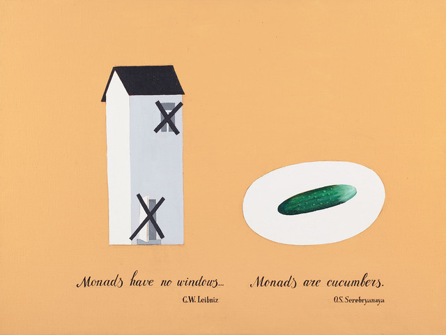 , 'Monads,' 2011, XL Gallery