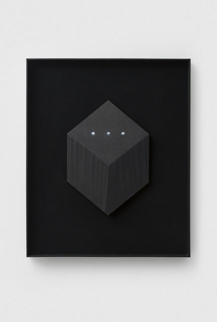 , 'Black Pearl-No.18,' 2018, Asia Art Center