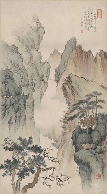 Liu Kuo-sung 刘国松, 'the scenery of taroko', 1955, Painting, Ink on rice paper, Asia University Museum of Modern Art