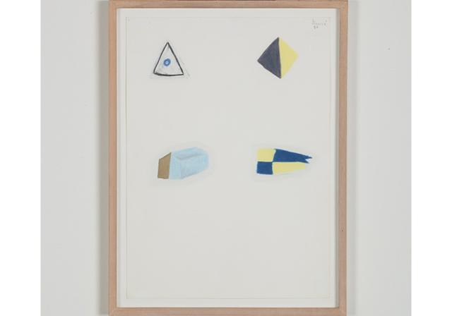 , 'Untitled,' 1986, Galeria Marilia Razuk