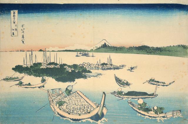 Katsushika Hokusai, 'Tsukudajima in Musashi Province', ca. 1830, Ronin Gallery