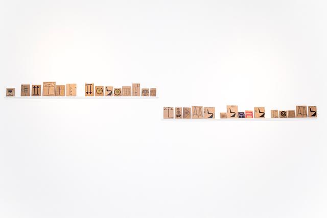 , 'Y entre nosotros todas estas cosas,' 2016, Casa Nova Arte e Cultura Contemporanea