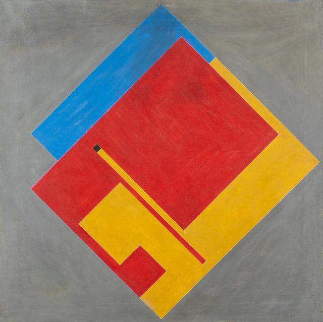 Bruno Munari, 'Negativo-Positivo', 1968-70, Martini Studio d'Arte