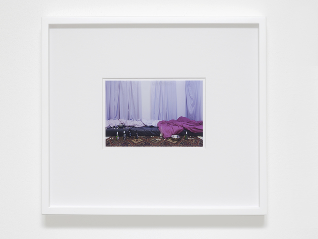 Prem Sahib, 'Rosa ', 2018, Whitechapel Gallery