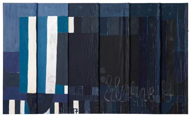 , 'Habakuk,' 2017, Museum of Contemporary Art Detroit