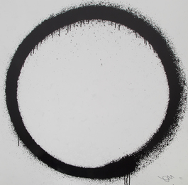 Enso: Tranquility