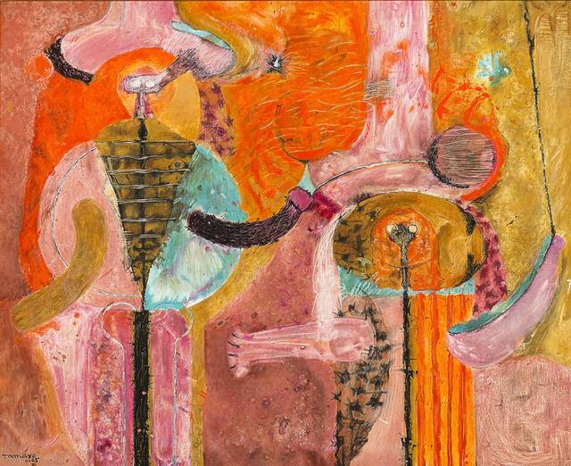 , 'Pareja (The Couple),' 1965, Latin American Masters