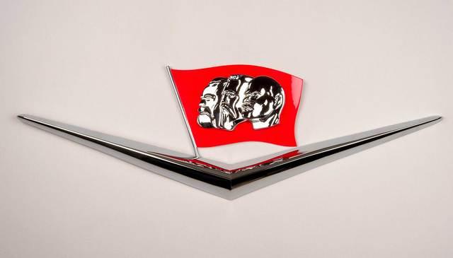 , 'Emblema Ruso,' 2018, Galerie Peter Kilchmann